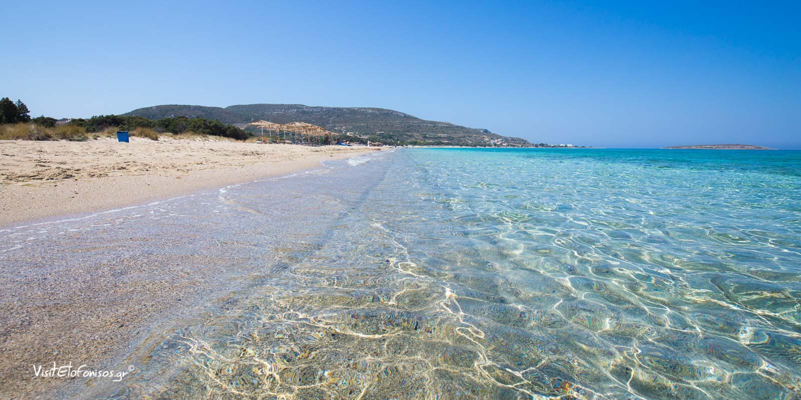 Panagia beach - παραλία Παναγίας