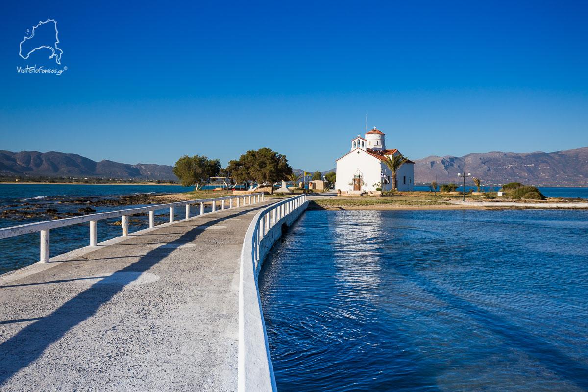 Άγιος Σπυρίδων Ελαφόνησος