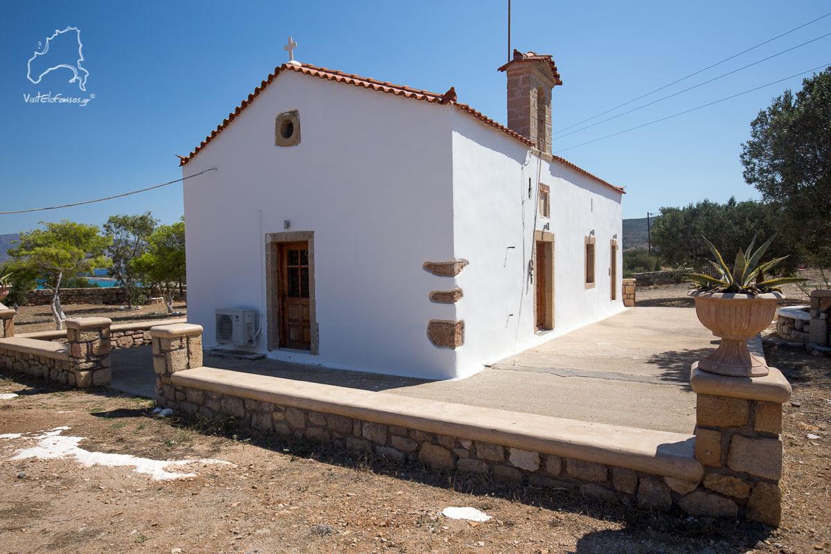 Εκκλησία Παναγία Ελαφόνησος